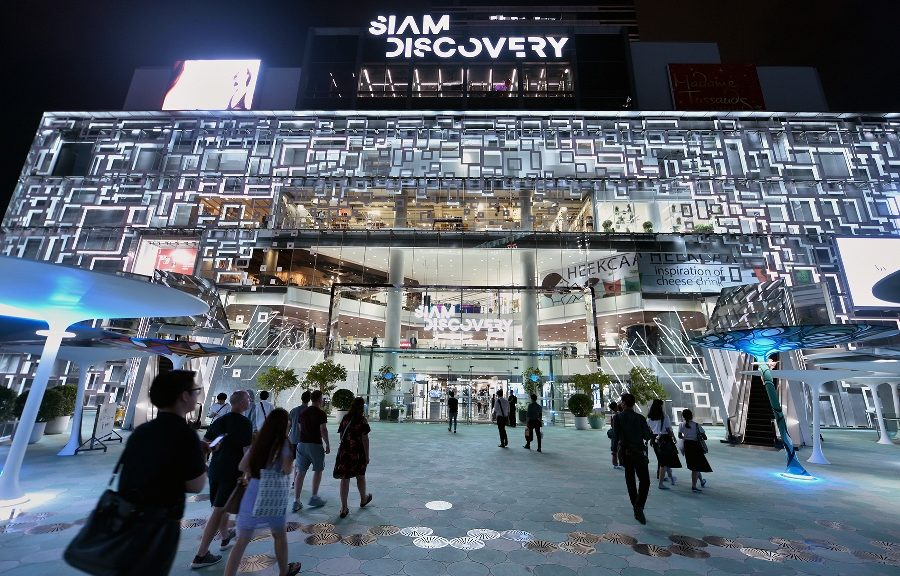 Best Malls in Bangkok siam discovery 2